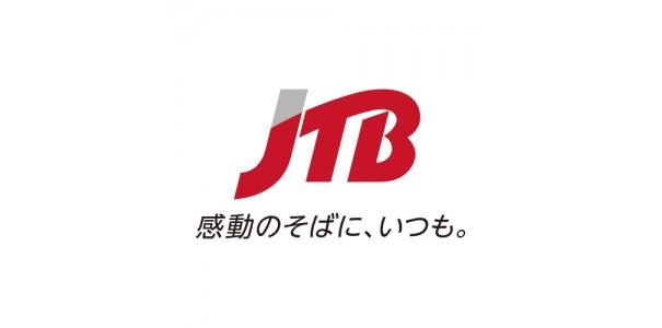 JTBトラベルゲート名古屋栄