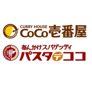 カレーハウスCoCo壱番屋 パスタ・デ・ココ