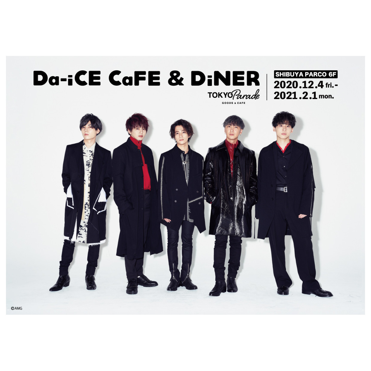 Da-iCE CaFE&DiNER