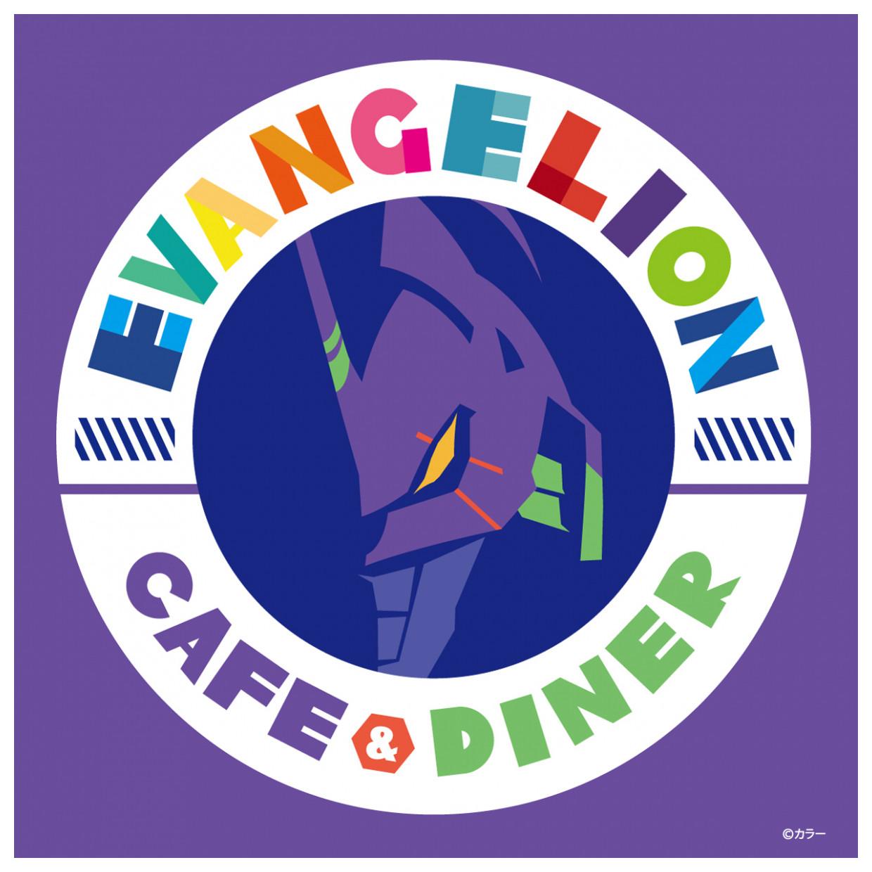 EVANGELION CAFE&DINER