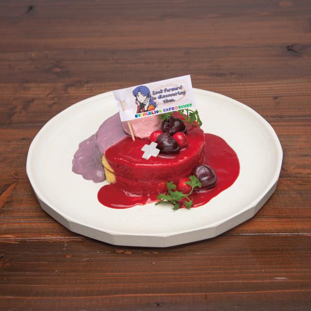 【葛城ミサト】ベリーパンケーキ
