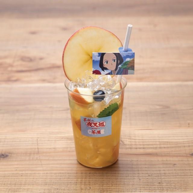 理玖のForbidden fruit ジュース