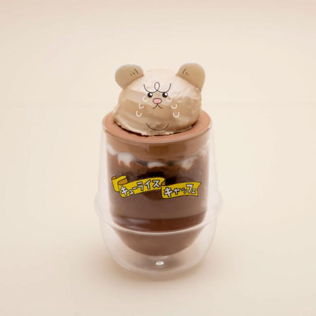 悲熊のホットチョコラータ