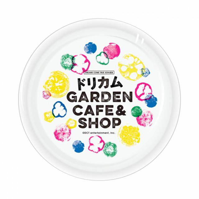 プレート【2月上旬 発売予定】