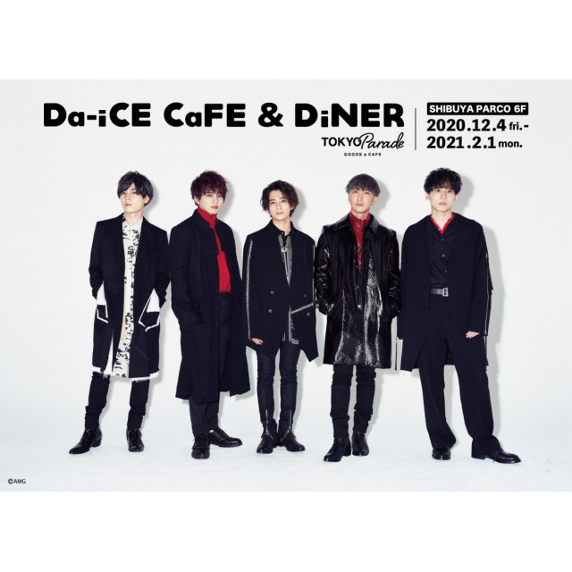 Da-iCE CaFE&DiNER