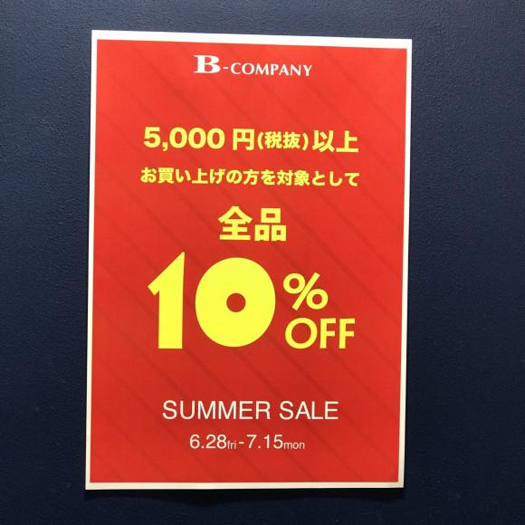 10%オフです!!