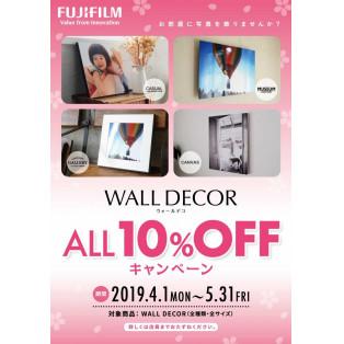 WALL DECO&フォトグッズ 10%OFFキャンペーン!