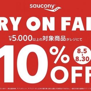 saucony TRY ON FAIR