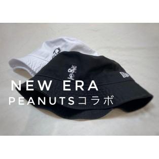 NEW ERA×PEANUTSの帽子
