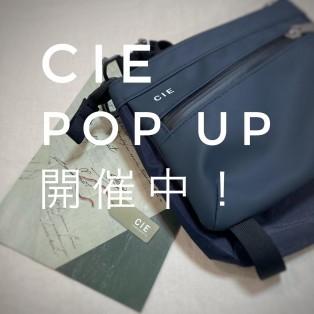 CIE POP UP開催中!!