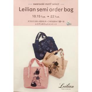 semi  order bag