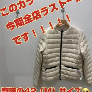 奇跡の再入荷ジョウホウ!!!!!!