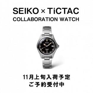 緊急再入荷 TiCTAC 35周年記念【SEIKO×TiCTAC】COLLABORATION WATCH