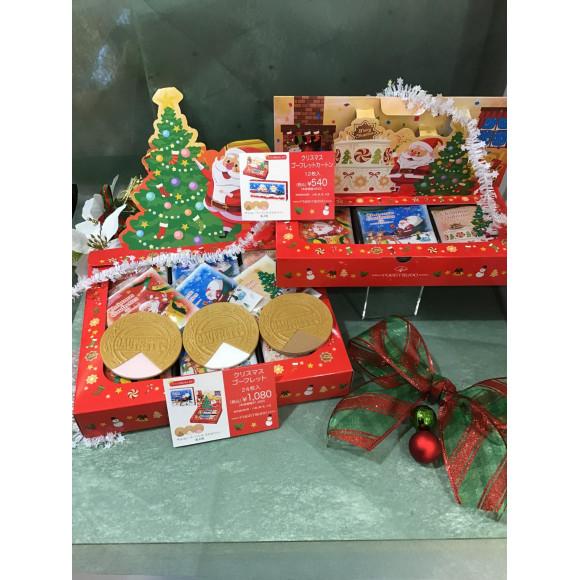 ☆クリスマス商品 その1☆