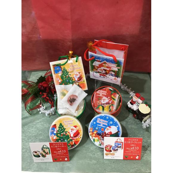 ☆クリスマス商品 その2☆