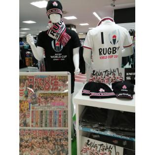 ラグビー日本代表ベスト8進出!