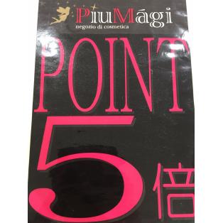 ☆予告ピュマージポイント5倍☆