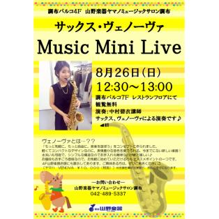 サックス・ヴェノーヴァ Music Mini Live