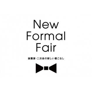 ★New Formal Fair★