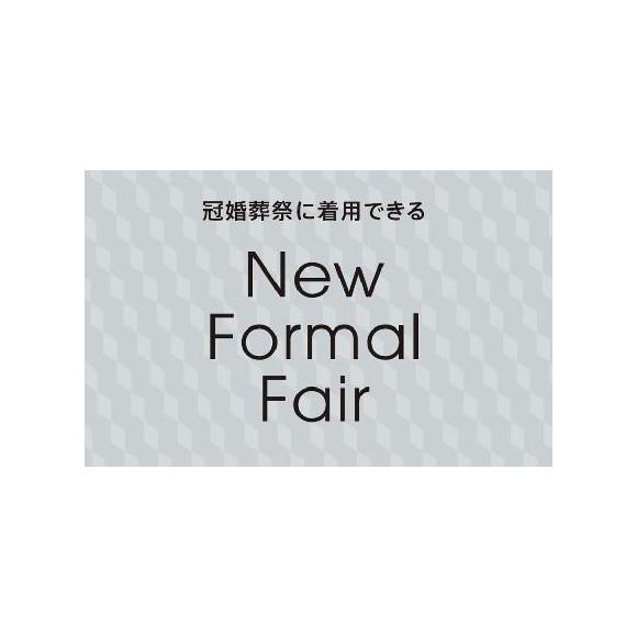 ★NewFormalFair★