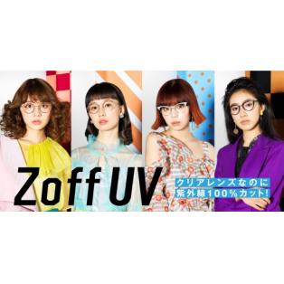 それぞれの個性でファッションを楽しむ4人のモデルによる「NEO MODERN GIRL」