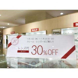 ポーカーフェイス調布店限定!【レンズ代MAX30%OFF】セール開催中です!