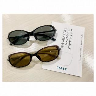 【TALEX】のサングラスがたくさん入荷しました!初入荷モデルに新色も!