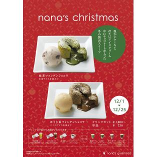 nana's christmas