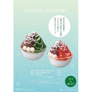 ナナズのかき氷