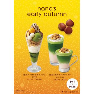 nana's early autumn