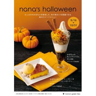 nana's halloween!