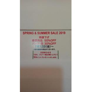 春夏商品再値下げ致しました。