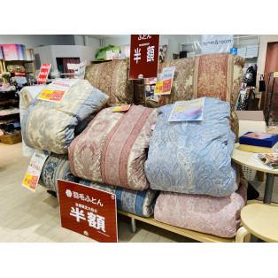 【最大50%OFF!!!】羽毛布団セール中♪
