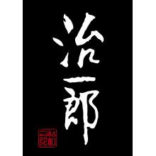 【10/17(水)~10/23(火)】1F・正面入口前「治一郎」期間限定OPEN!