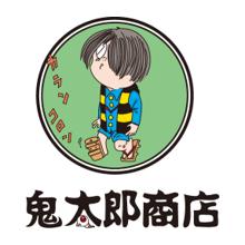 【11/20(水)~12/2(月)】1F・特設会場「鬼太郎商店」期間限定オープン!