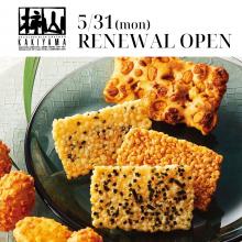 【5/31(月)移転RENEWAL OPEN!】B1F・赤坂柿山