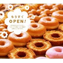 【10/22(金)RENEWAL OPEN!】1F・ミスタードーナツ