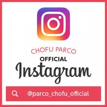 調布パルコ公式Instagramはじめました。