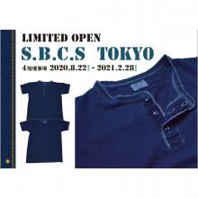 【8/22(土)~2021/2/28(日)】4F・催事場「S.B.C.S TOKYO」OPEN!