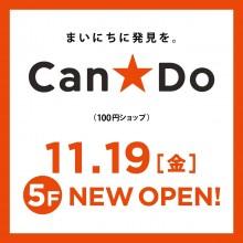 【11/19(金)】5F「キャンドゥ」NEW OPEN!