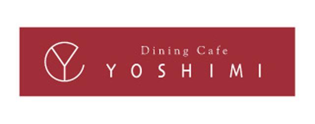 ダイニング カフェ ヨシミ