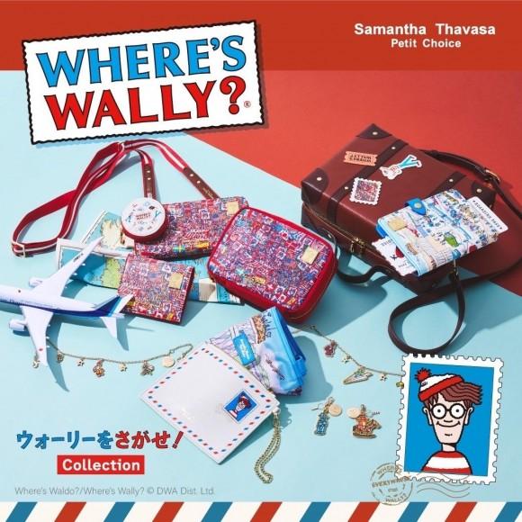 15日発売の「ウォーリーをさがせ!コレクション」のご紹介♡