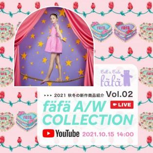 YouTubeライブ第二弾!!