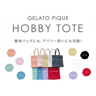 5/28(金) HOBBY TOTE♡