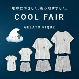 6/18 start COOL FAIR☆