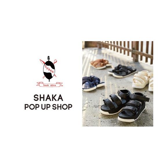 SHAKA POP UP開催!