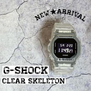 【新作】〜G-SHOCK クリアスケルトン〜