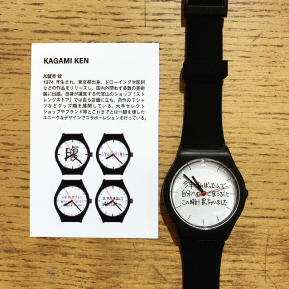 【SAVNAC】 今年がんばったんで自分へのごほうびにこの時計買っちゃいました