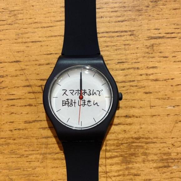 【SAVNAC】 スマホあるんで時計しません