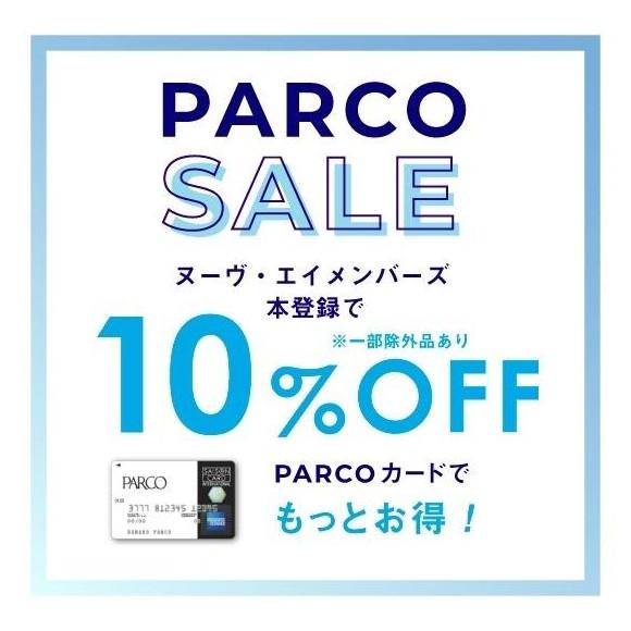 PARCO SALE!!!